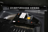 奔驰GLA级AMG2018款备胎缩略图