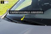 奔驰GLA级AMG2018款雨刮器缩略图