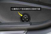 奔驰GLA级AMG2018款前排座椅缩略图