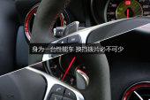 奔驰GLA级AMG2018款方向盘缩略图