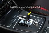 奔驰GLA级AMG2018款排挡杆缩略图