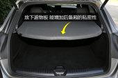 奔驰GLA级AMG2018款储物空间缩略图