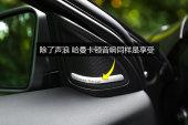 奔驰GLA级AMG2018款音响缩略图