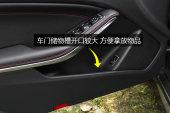 奔驰GLA级AMG2018款前排储物空间缩略图