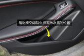 奔驰GLA级AMG2018款后排储物空间缩略图