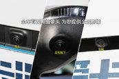 传祺GE32017款摄像头缩略图