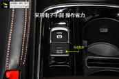 传祺GE32017款手刹缩略图