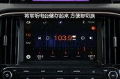 传祺GE32017款中控区缩略图