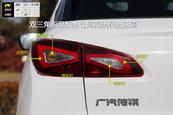 传祺GE32017款车灯缩略图