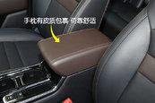 传祺GE32017款前排座椅缩略图
