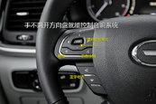 传祺GM82018款方向盘缩略图