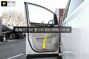 传祺GM82018款车门缩略图