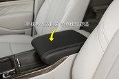 传祺GM82018款前排座椅缩略图