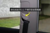 唐1002017款安全带缩略图