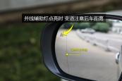 唐1002017款后视镜缩略图