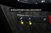 唐1002017款前排座椅缩略图