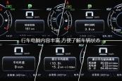 唐1002017款中控区缩略图