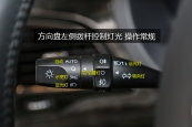唐1002017款方向盘缩略图