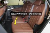 唐1002017款后排座椅缩略图