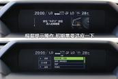 斯巴鲁XV2018款方向盘缩略图