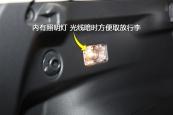 斯巴鲁XV2018款照明缩略图