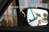 斯巴鲁XV2018款后视镜缩略图