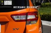 斯巴鲁XV2018款车灯缩略图