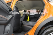 斯巴鲁XV2018款后排座椅缩略图