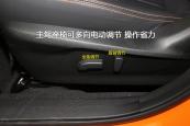 斯巴鲁XV2018款前排座椅缩略图