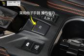 斯巴鲁XV2018款手刹缩略图
