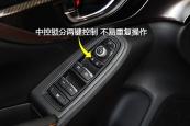 斯巴鲁XV2018款车门缩略图