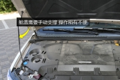 帝豪EV2017款支撑方式缩略图