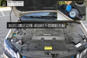 帝豪EV2017款玻璃水加注缩略图