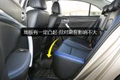 帝豪EV2017款地板凸起缩略图