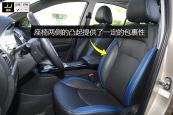 帝豪EV2017款前排座椅缩略图