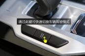 帝豪EV2017款排挡杆缩略图