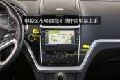 帝豪EV2017款中控区缩略图