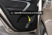 帝豪EV2017款后排储物空间缩略图