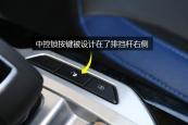 帝豪EV2017款车门缩略图
