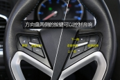 帝豪EV2017款方向盘缩略图