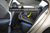 帝豪EV2017款后排座椅缩略图