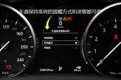 揽胜极光敞篷2017款车身缩略图