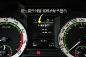 明锐旅行车2018款中控区缩略图
