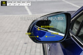 雷克萨斯NX2017款后视镜缩略图