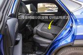 雷克萨斯NX2017款后排座椅缩略图