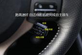 雷克萨斯NX2017款方向盘缩略图