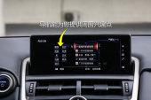 雷克萨斯NX2017款中控区缩略图