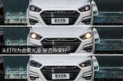 轩朗2017款车身缩略图