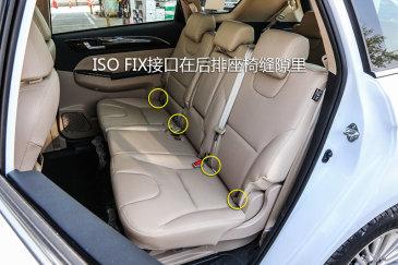 轩朗 1.8L 手动舒适型