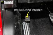 英菲尼迪Q602017款手刹缩略图